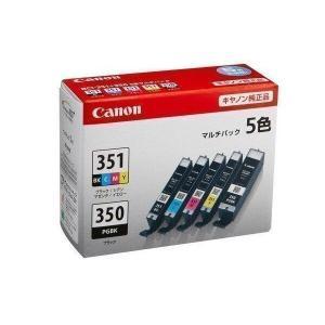 Canon BCI-351+350/5MP キヤノン キャノン BCI3513505MP 純正 インク カートリッジ 5色 マルチパック BCI-351(BK/C/M/Y)+BCI-350|1|bestone1