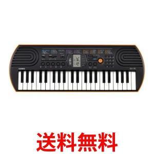 カシオ 電子ミニキーボード 44ミニ鍵盤 SA-76 ブラック&オレンジ ミニピアノ|1|bestone1