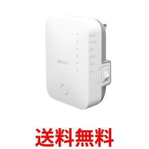 BUFFALO 無線LAN中継機 エアステーション 11ac/n/a/g/b 433+300Mbps WEX-733D|bestone1