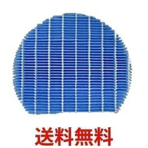 SHARP互換品 FZ-Y80MF 加湿空気清浄機 交換用 ...