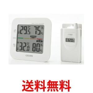 CITIZEN THD501 シチズン コードレス温湿度計 簡易熱中症指標表示付き|1|bestone1