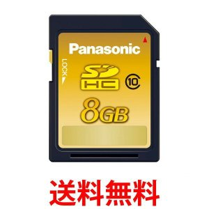Panasonic RP-SDWA08GJK パナソニック RPSDWA08GJK 8GB SDHCメモリーカード CLASS10 メモリーカード 記録メディア|1|bestone1