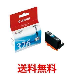 Canon BCI-326C 純正インクカートリッジ BCI-326 シアン BCI326C|1|bestone1