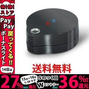 RATOC SyStem RS-WFIREX3 ラトックシステム RSWFIREX3 スマート家電コントローラ 家電リモコン Amazon Echo Alexa Google Home アシスタント 対応|1|bestone1