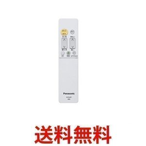 Panasonic HK9487MM パナソニック リモコン LEDシーリングライト用|1|bestone1