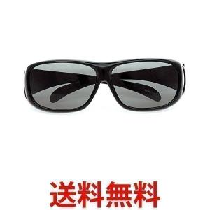 コールマン メガネの上からかけられる偏光サングラス オーバーグラス ブラック Colemanの画像