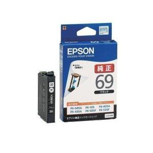 EPSON ICBK69 エプソン 純正 インクカートリッジ ブラック 黒 プリンタ インク|1|bestone1