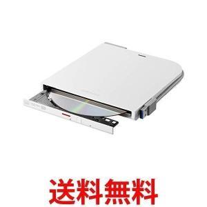 バッファロー DVSM-PTV8U3-WH/N ホワイト USB3.1 Gen1 3.0 外付け D...