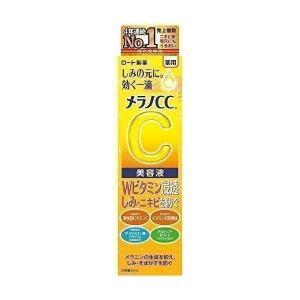 メラノCC 薬用 しみ 集中対策 美容液 20ml
