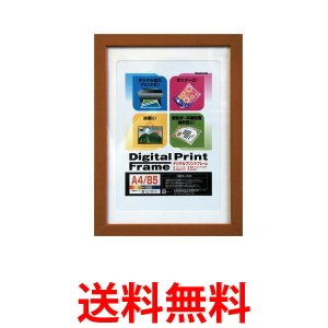 Nakabayashi デジタル プリント フレーム 写真 A4 B5  フ-DPW-A4-BR ブラウン|1|bestone1