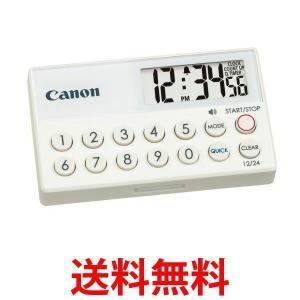 Canon CT-40-WH SB キヤノン CT40WH キッチンタイマー 抗菌仕様 マグネット付|1|bestone1