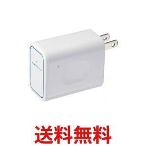 PLANEX MZK-DP150N 「 ちびファイ3 」 11n/g/b対応 コンセント直挿型 トラベル 無線 LAN ルーター 【 PS4 / AppleTV / iPhone / Android 対応 小型 WiFi 】