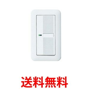 Panasonic コスモワイド 埋込スイッチC (3路) WTP50521WP パナソニック 松下電工 照明 スイッチ 1 bestone1