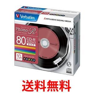 Verbatim MUR80PHS10V1 音楽用 CD-R 80分 1回録音用 「Phono-R」 48倍速 5mmケース 10枚パック レコードデザインレーベル 5色カラー 三菱化学メディア|1|bestone1
