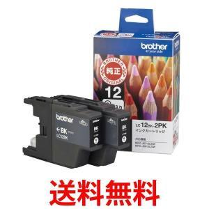 brother LC12BK-2PK ブラザー LC12BK2PK 純正 インクカートリッジ ブラック 黒 お徳用 2個パック|1|bestone1