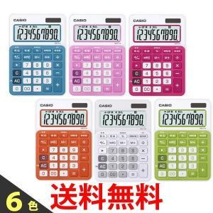 CASIO MW-C11A カシオ カラフル 電卓 ミニジャストタイプ 10桁 MW-C11A-BU-N MW-C11A-PK-N MW-C11A-RD-N MW-C11A-RG-N MW-C11A-WE-N MW-C11A-GN-N|1|bestone1