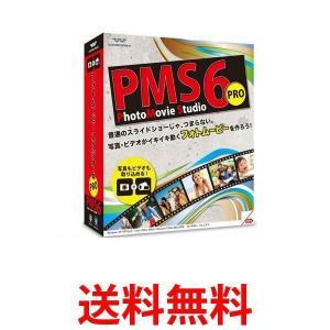 wonder share トランスゲート フォトムービースタジオ 6 プロ PRO PMS6 ワンダーシェア 動画 写真 ムービー作成|bestone1