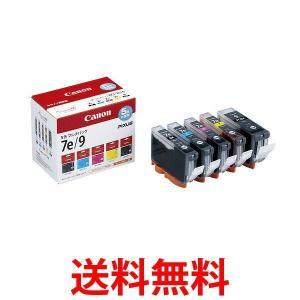 Canon BCI-7E+9BK/5MP キヤノン キャノン BCI7E9BK5MP 純正 インク カートリッジ 5色 マルチパック BCI-7e(BK/C/M/Y)+BCI-9BK