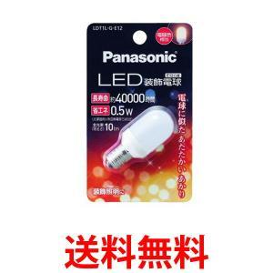 パナソニック LED電球 密閉形器具対応 E12口金 電球色相当(0.5W) T型タイプ LDT1LGE12 1 bestone1