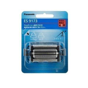 Panasonic ES9173 パナソニック 替刃 ラムダッシュメンズシェーバー用外刃 ひげそり 替え刃|1|bestone1