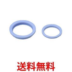 ★国内正規品★  真空断熱ケータイマグ JMK-350 パッキンセット   ■ 適応品番 ■ JMK...