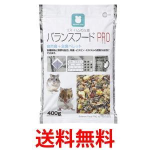 MARUKAN MRP-704 マルカン リス・ハムの主食 バランスフードPRO 400g ペットフード 小動物用 リス ハムスター MRP704|1|bestone1