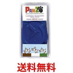 PAWZ ラバーブーツ M (12枚入) 犬 靴 ブルー シューズ ラバードッグブーツ ポウズ|1|bestone1