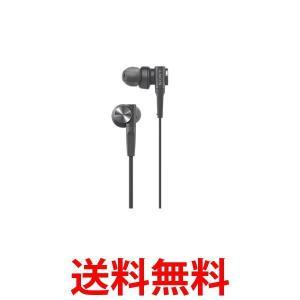 SONY MDR-XB55 B ソニー イヤホン 密閉型 インナーイヤーレシーバー MDR-XB55 ブラック MDRXB55B|1|bestone1