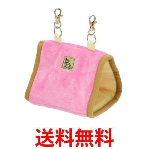 SANKO 小鳥の三角ベッド インコのベッド 寝床 布製ベッド 三晃商会|1|bestone1