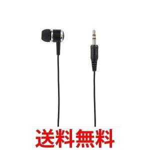 YAZAWA TMS1061BK ヤザワ ダイナミック密閉型片耳カナルイヤホンブラック 片耳イヤホン ステレオプラグ 1m|1|bestone1