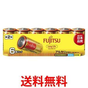 FUJITSU LR14FL(6S) 富士通 Long Life ロングライフ アルカリ乾電池 単2形 1.5V 1 bestone1
