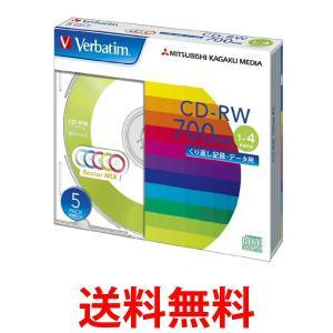 Verbatim SW80QM5V1 CD-RW 700MB くり返し記録用 1-4倍速 5mmケース 5枚パック 5色カラー ミックス 三菱化学メディア|1