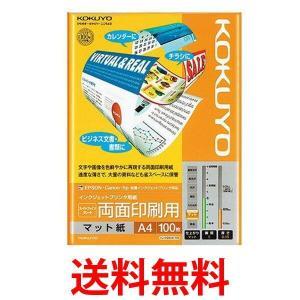 KOKUYO KJ-M26A4-100 コクヨ インクジェット KJM26A4 インクジェットプリンタ用紙 両面印刷用 A4 100枚 スーパーファイングレード