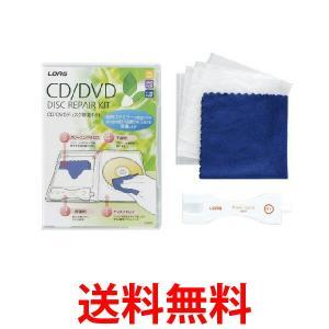 LOAS CN-607  ロアス CN607 CD / DVD ディスクキズ修復キット|1|bestone1
