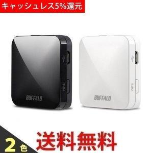 BUFFALO WMR-433W 11ac/n/a/g/b Wi-Fiルーター トラベル ルーター 433/150Mbps ホワイト -WH ブラック -BK ホテル用