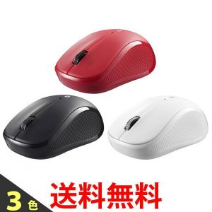 iBUFFALO Bluetooth3.0 BlueLEDマウス 静音/3ボタン BSMBB21S ワイヤレス バッファロー