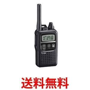 icom IC-4300 アイコム IC4300 特定小電力トランシーバー 47ch中継タイプ ブラック|2|bestone1