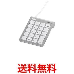 iBUFFALO BSTK08MSV バッファロー テンキーボード Mac用 USB接続 スリム 独立キー シルバー|1|bestone1