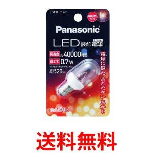 Panasonic LDT1LE12C パナソニック LED 装飾 電球 0.7W 電球色相当 T型 クリアタイプ E12口金 密閉形 器具 対応