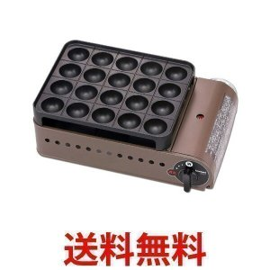 Iwatani CB-ETK-1 カセットガス たこ焼き器 スーパー炎たこ 炎たこ えんたこ CBETK1 直火 ガスボンベ使用 イワタニ|1|bestone1