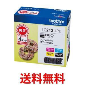 brother LC213-4PK ブラザー LC2134PK 純正 インクカートリッジ お徳用 4色パック|1|bestone1