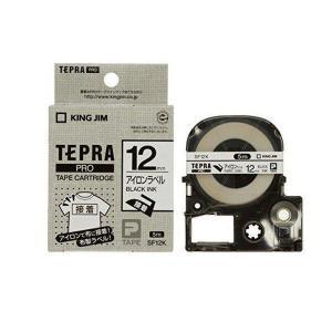キングジム テープカートリッジ テプラPRO アイロンラベル SF12K|2|bestone1