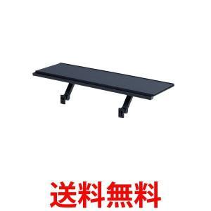 KING JIM DB-500 キングジム DB500 ディスプレイボード 黒 クロ|1|bestone1