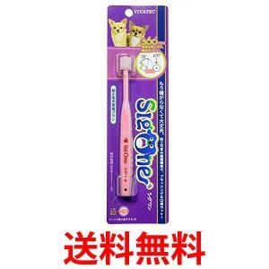 VIVATEC 超小型犬用 歯ブラシ ペット用 犬 イヌ いぬ ビバテック シグワン|1|bestone1