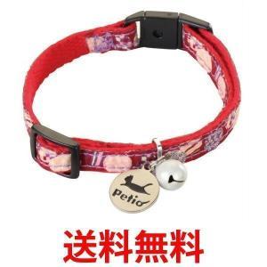 Petio ペティオ 猫小町カラー 手まり ガーネット 猫用 猫専用首輪 首輪|1|bestone1