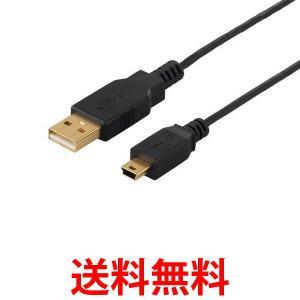 ★国内正規品★  パソコンとデジカメ・PSPをつなぐ、USB2.0ケーブル (A to miniB)...