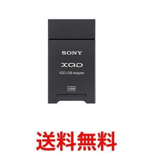 SONY QDA-SB1 XQDカードアダプター QDASB1 ソニー|1|bestone1