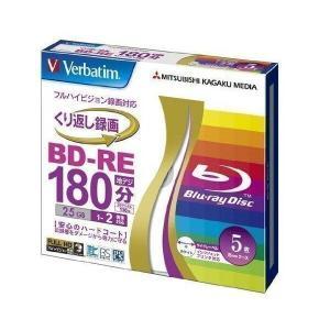 三菱化学メディア Verbatim BD-RE (ハードコート仕様) くり返し録画用 25GB 1-2倍速 5mmケース 5枚パック ワイド印刷対応 ホワイトレーベル VBE130NP5V1|1|bestone1