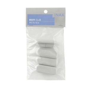 LIXIL PK-75-19-4 リクシル PK75194 普通便座用ゴム足 INAX|bestone1