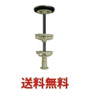 LIXIL BB-RS(590)-B-2 リクシル 排水栓 エルシイ、ピアラ・ピアラDS用 BBRS590B2 水まわり部品 パーツ INAX|1|bestone1